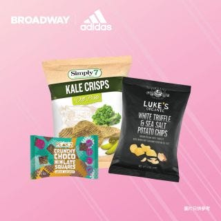 Green Common (Mini Pack) Healthy Snacks Mix