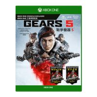 Xbox One Gears 5 (标准版)