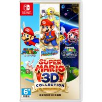 Super Mario™ 3D Collection for Switch