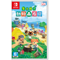 Animal Crossing™: New Horizons for Switch