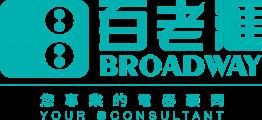 百老滙 - 您專業的電器顧問 BROADWAYLIFESTYLE.COM