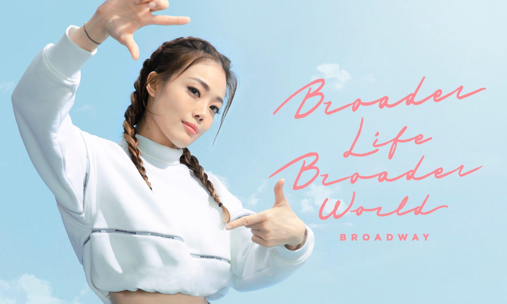 Broader Life Broader World