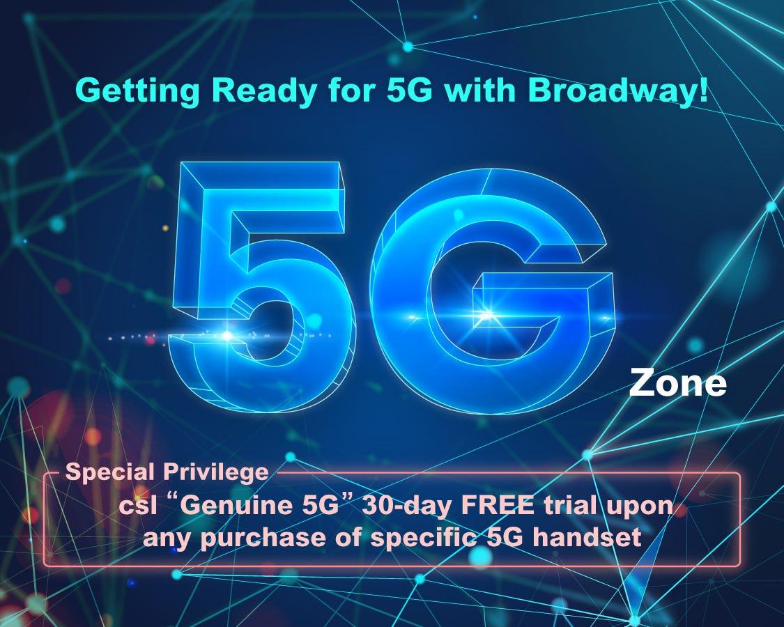 Broadway 5G Zone